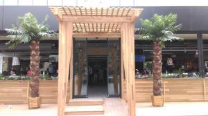 Hish primeclass lounge Meram
